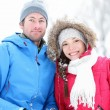 Couple in winter portrait — Stock Photo