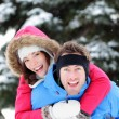 Young excited happy winter couple — Stock Photo