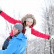 Winter fun couple — Stock Photo #34124231