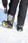 Crampons closeup — Stock Photo
