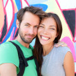 Stock Photo: Happy couple selfie portrait, Berlin Wall, Germany