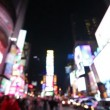 Times Square New York City Manhattan background — Stock Video #41999179
