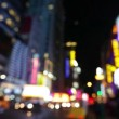 City lights and cars background Times Square, — Stock Video