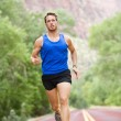 Runner - running athlete man — Stock Photo #44256773
