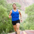 Runner - running athlete man — Stock Photo