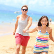 Beach couple having fun romantic vacation holiday — Stock Photo #44257613