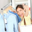 Royalty-Free Stock Photo: Shopping .  Happy shopper woman