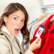 Expensive shopping prices — ストック写真 #21562961