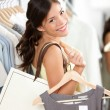 Shopping woman smiling happy — Stock Photo #21563239