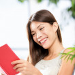 Reading book woman — Stock Photo #21563633