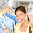 Royalty-Free Stock Photo: Happy shopping woman