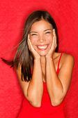 Happy asian woman — Stock Photo