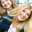 Picture of hugging mother and daughter — Stock Photo