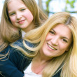 Mother and daughter — Stock Photo #26259815