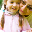 Stock Photo: Portrait Of Grandmother With Granddaughter