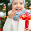 Child with gift box — Stock Photo #37328053