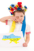 No War — Stock Photo