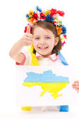 Ukrainian children — Stock Photo