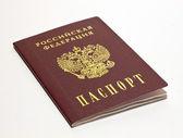 Pasaporte ruso — Foto de Stock