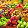 Fruit market — Stock Photo #20723811