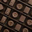 Chocolate box — Stock Photo