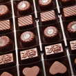 Chocolate box — Stock Photo #20990887
