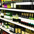 Stock Photo: Wine shop