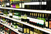 Wine shop — Stock Photo