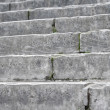 Old stone stairs — Stock Photo #21014651