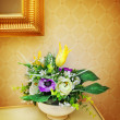 Stock Photo: Vase of flowers