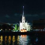 Holy Rosary Church (Wat Kalawa) — Stock Photo