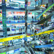 Stock Photo: Pantip Plazshopping mall in Bangkok
