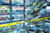 Pantip Plaza shopping mall in Bangkok — Stock Photo