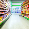 Supermarket — Stock Photo #21313391