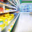 Supermarket — Stock Photo #21313393