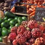 Vegetables — Stock Photo #25221465