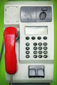 Public phone — Stock Photo