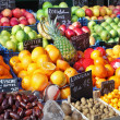 Fruit market — Stock Photo #26681127