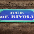Rue de Rivoli — Stock Photo