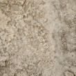 Stock Photo: Uneven concrete floor
