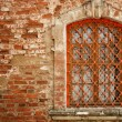 Stock Photo: Window in brick wall