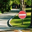 Prohibiting sign on the road — Stock Photo