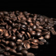 Arabiga coffe elaboration in roast - Stock Photo