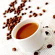 Coffee arabiga bean and coffe cup for time coffe break — Stockfoto