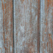 Stock Photo: Old rustic background wood