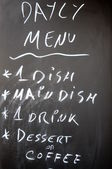 Kitchen menu blackboard menu marketing restaurant — Stock Photo