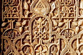 Background arabian decoration — Stock Photo