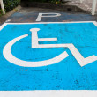 Disabled parking place — Stock Photo