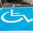 Stock Photo: Disabled parking place