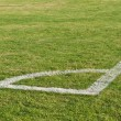 Stock Photo: Corner of Football field